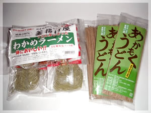わかめラーメン・干し麺(あかもく)