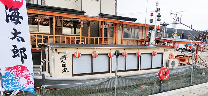 船宿 海太郎