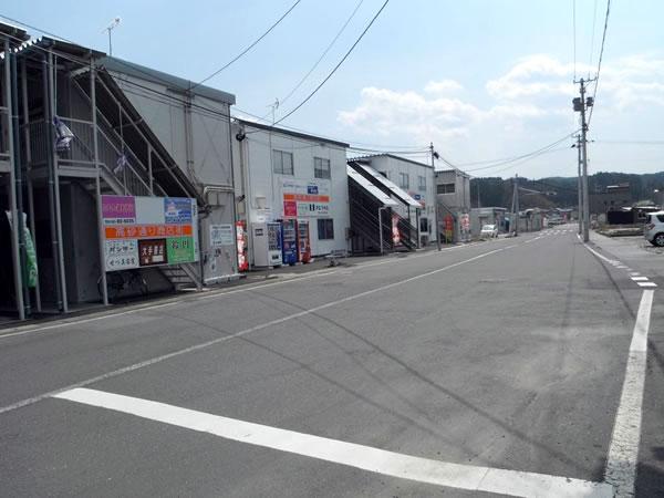 山田 高砂商店街
