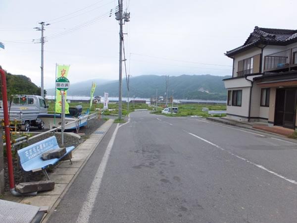 田の浜 バス停より