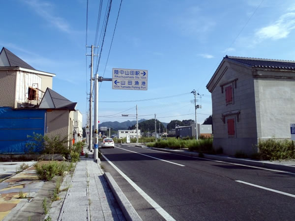 山田 国道45号 川向町