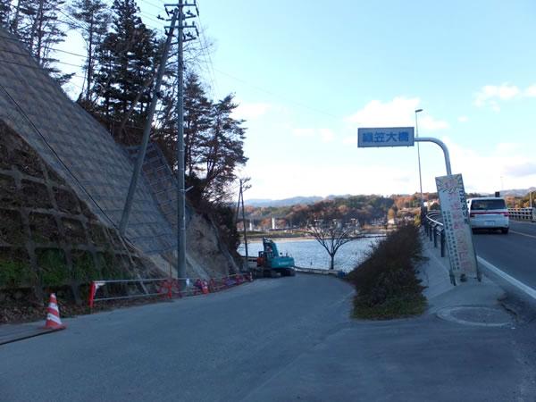 織笠 織笠大橋(南側)付近