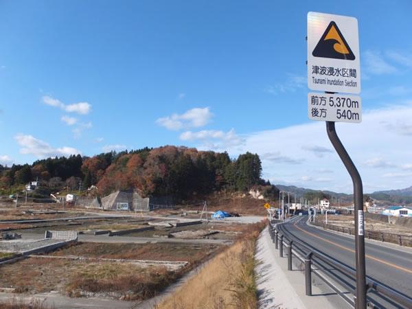 織笠 織笠大橋(北側)