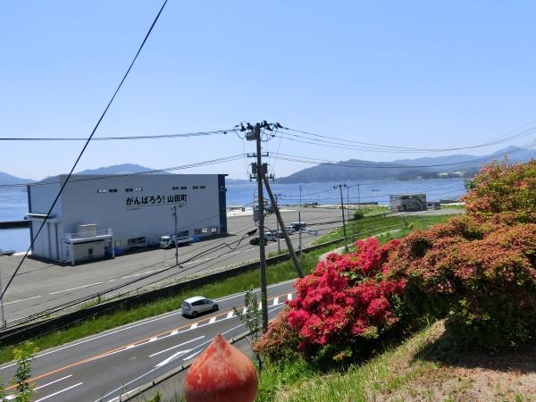 魚賀波間神社から南側