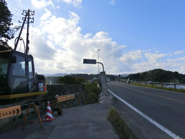 織笠大橋(南側)付近