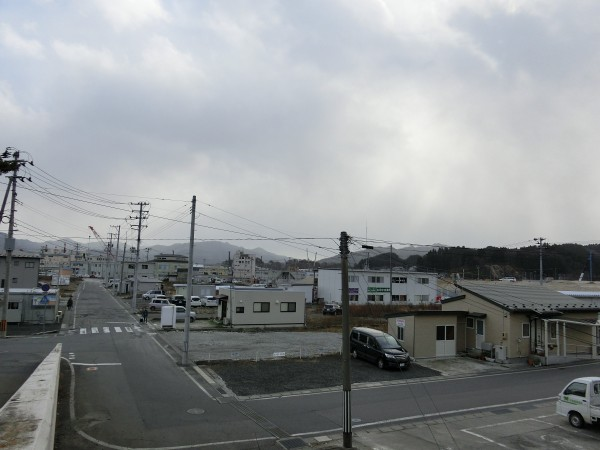山田町役場より