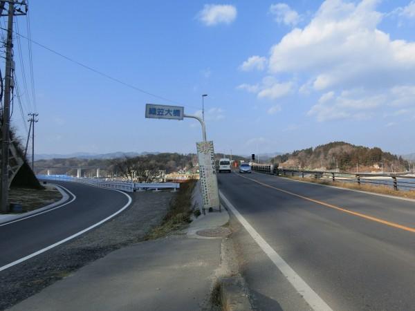 織笠大橋(南側)