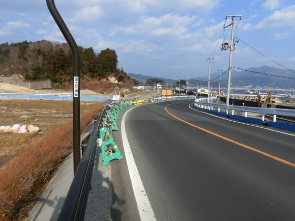 織笠大橋(北側)
